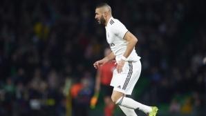 Бензема ще се оперира в неделя, иска да играе в събота срещу Севиля