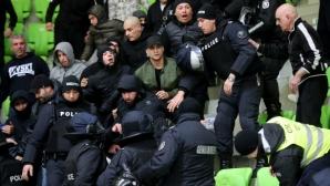 Поредна доза безредици по трибуните на Балкан - Левски Лукойл (видео+галерия)