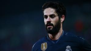 Леганес - Реал Мадрид 1:0 (гледайте на живо)