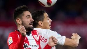 Атлетик Билбао си тръгна с утешителна победа от Севиля