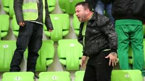 Балкан разпространи кадри с друга гледна точка за инцидента в Ботевград (видео+снимки)