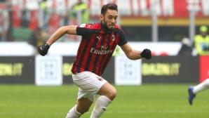 Милан и РБ Лайпциг се разбраха за цената на Чалханоглу