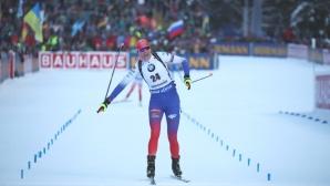 Анастасия Кузмина спечели спринта в Руполдинг, българките извън топ 50