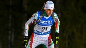 Димитър Парталов зае 44-о място в индивидуалната дисциплина на 15 км в Арбер