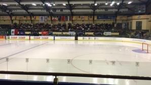 България с трета поредна загуба на Световното  по хокей на лед за жени