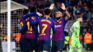 Барселона си свърши работата срещу Леванте на терена