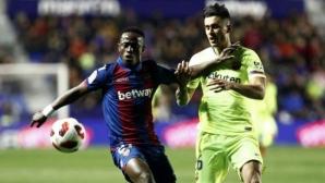 Продължава да се бави решението за Барселона