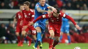 Хофенхайм - Байерн Мюнхен 0:1, гледайте тук