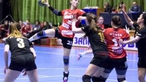 Женското хандбално първенство се подновява с дербито Свиленград - Бъки