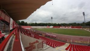 Новият Закон за спорта влезе в сила, ЦСКА-София вече може да придобие базите за 30 г.