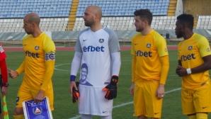 11-те на Левски срещу УФА