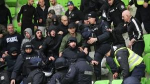 Левски Лукойл излезе с яростна декларация срещу Балкан