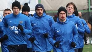 Васил Божков и братя Ганеви официално влязоха в Левски
