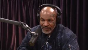Майк Тайсън говори за живота си без цензура с Джо Роугън (видео)