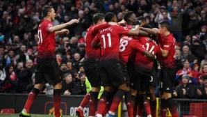 Манчестър Юнайтед - Брайтън 2:1 (гледайте тук)