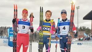 Двоен успех за Норвегия в спринтовете класически стил в Естония (видео)