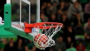 Трета поредна победа за Балкан в Унгария