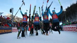 Франция спечели щафетата на 4 по 6 км за жени в Руполдинг