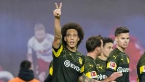 Бомбен шут реши дербито на кръга в Бундеслигата (видео)
