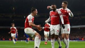 Арсенал надигра беззъб Челси и направи битката за четвъртото място още по-интересна (видео)