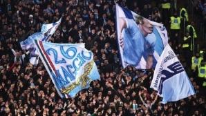 Над 1500 тифози изпратиха Лацио за Неапол