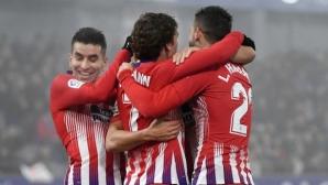 Атлетико изравни най-голямата си победа в мъгливия Арагон