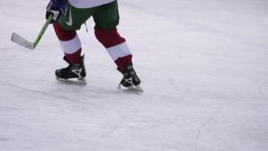 Загубихме от Австралия на хокей на лед