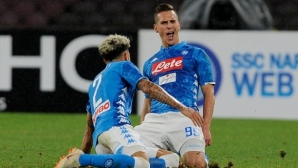 Наполи - Лацио 0:0, гледайте тук!
