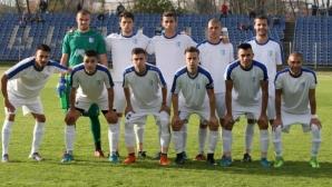 Защитник на Лудогорец все пак ще играе за Спартак (Плевен)