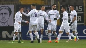 Етър - Динамо (Загреб) 1:0, гледай на живо тук!