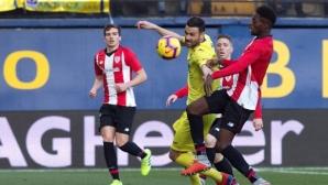 Атлетик Билбао изпусна победата във Виляреал