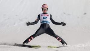 Щефан Крафт триумфира в ски-скоковете в Закопане, Владимир Зографски остана 31-и
