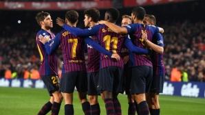 Барселона - Леганес 2:1