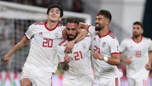Иран спечели срещу Оман и е на 1/4-финал