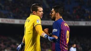 """ВАР пак """"възпламени"""" Ла Лига, редовен ли е голът на Луис Суарес?"""