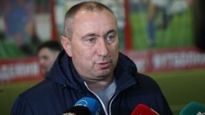 Мъри Стоилов: Левски не е готов за моето завръщане