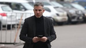 Павел Колев призна за нови собственици в Левски