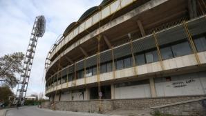 """Община Пловдив сменя концепцията за ремонта на стадион """"Пловдив"""""""