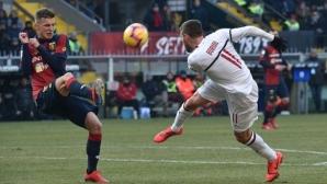 Милан отново е в зона ШЛ след успех над Дженоа (видео)