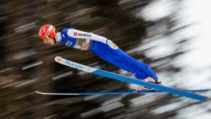 Германски състезател по ски-скокове падна и се контузи тежко