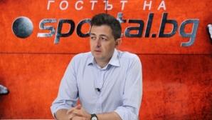 Красимир Иванов: Моята роля в Левски приключва (видео)