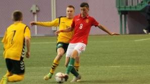 България (U17) изпусна Литва (U17)