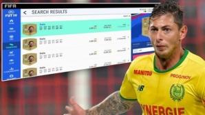 Играчите на FIFA 19 се опитват да извлекат полза от изчезването на Сала