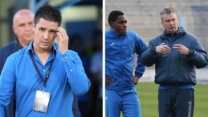 Левски прати експресно двама треньори в Кипър при Дерменджиев