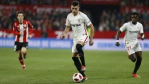 Мунир аут за месец, пропуска сблъсъка с Барселона