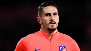 Проблемите на Атлетико с контузени продължават
