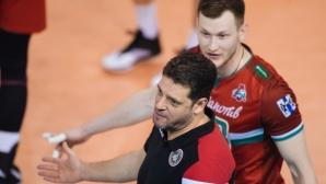Пламен Константинов и Локо (Новосибирск) с победа №10 в Русия