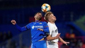 Хетафе взе минимален аванс срещу Валенсия (видео)