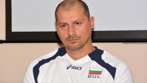 Николай Иванов: Авторитетна личност като Пранди ще сплоти редиците
