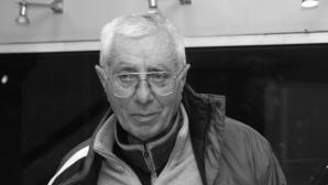 Спомен за Светослав Стойчев